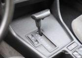 Autotausch-Portal-Auto-Tauschen-Verkaufen-Gebrauchtwagen-Kaufen-Youngtimer-Sportwagen-Oldtimer-Classic-Tauschdeinauto-Tauschedeinauto-Tauschboerse-Tausch-BMW-E32-730i-3